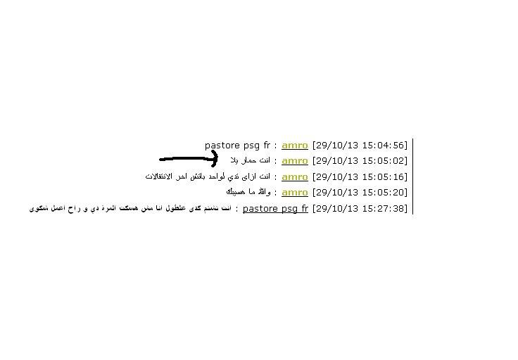 شكوى في عمرو 297577986