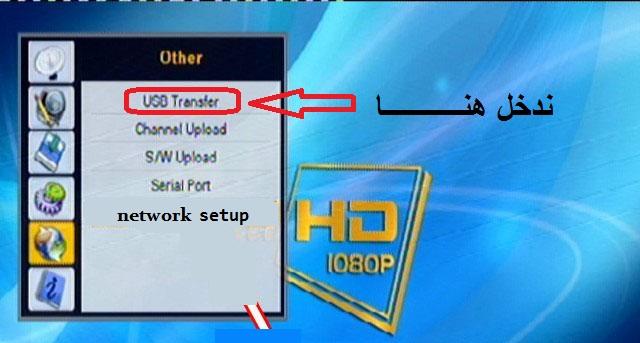 احدث سوفت واير +astra 9900 HD 710215654