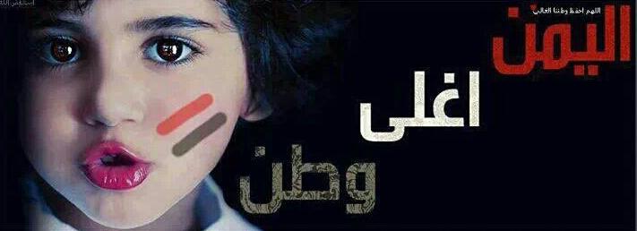 ماهي أكثر عبارة اعجبتك و لماذا؟؟؟؟ - صفحة 2 243100751