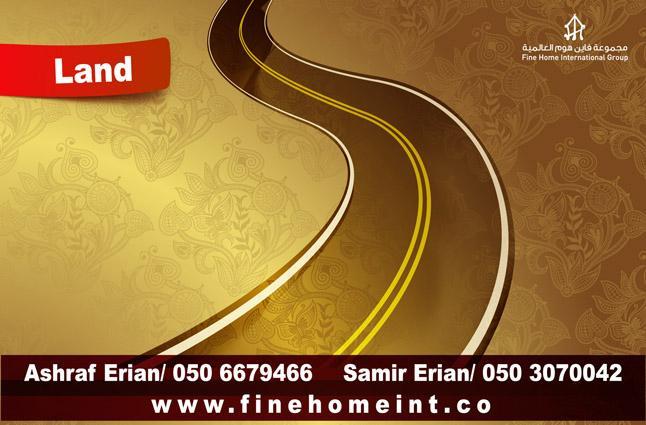 حصريا للبيع سكنية تجارية منطقة 653000233.jpg