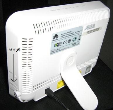 اعدادت روتر HUAWEI HG532n اللى من شركة T E DATA