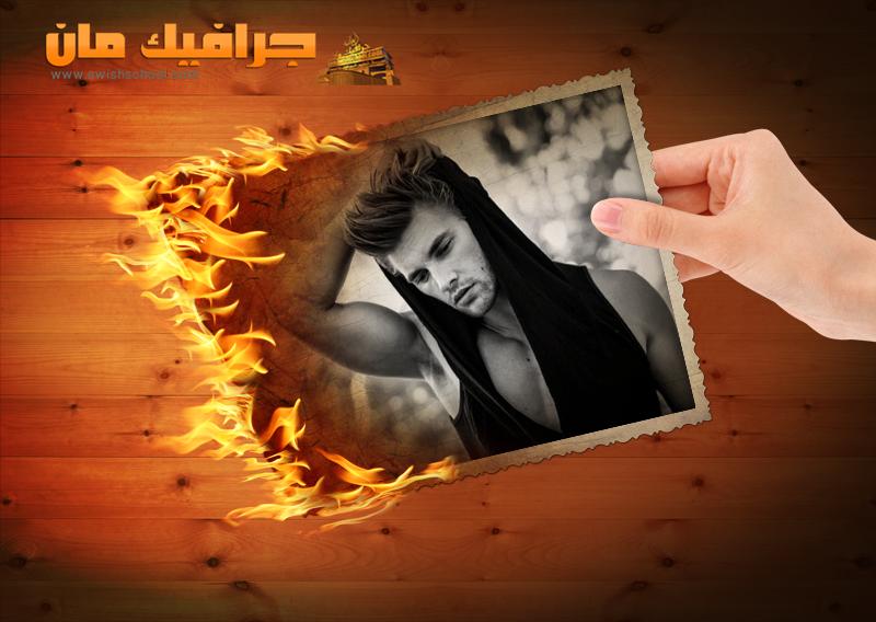 موك اب |  عارض صور ناري | بلون راقي ونار , اضافة الصورة داخل اطار من النار