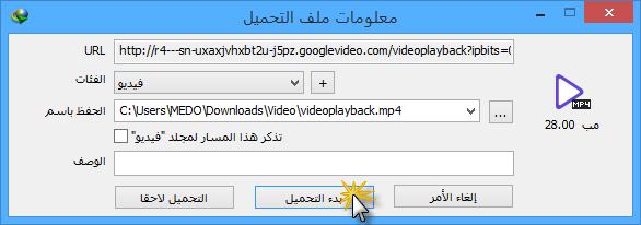 تحميل برنامج baidu spark browser لتصفح الانترنت بسريع مع شرح استخدامه بالتفصيل 2014