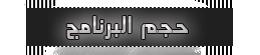 بوابة بدر: احمى ملفاتك السرقه بقفلها بباسورد اكثر سيرفير,2013 626572736.png