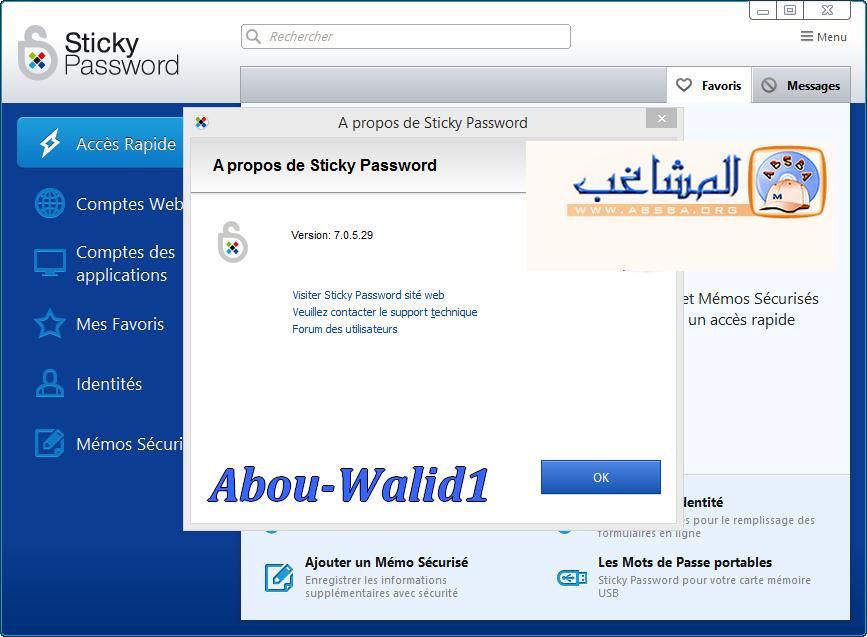 Sticky Password 7.0.5.29 PreActivated الباسوردات,بوابة 2013 401909074.png