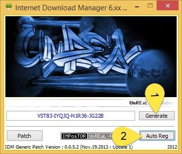 Internet Download Manager اصدار,بوابة 2013 368905884.jpg