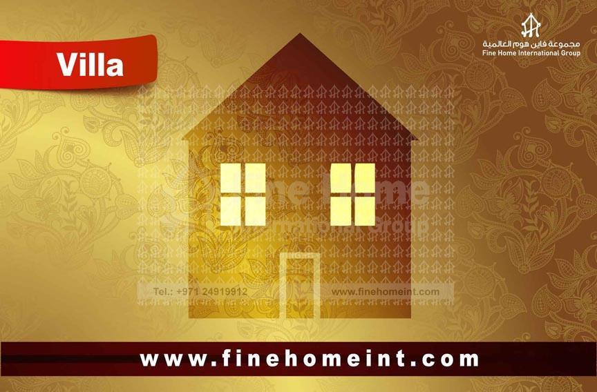 للايجار فيلا مدينة محمد زايد 444836843.jpg