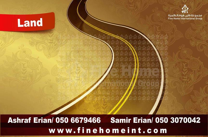 مطلوب للشراء اراضي تجارية بشكل 680262079.jpg