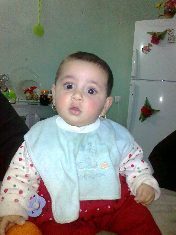 بنتي مريم كشكول