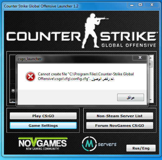"Counter-Strike: Global Offensive ""صور"",بوابة 2013 146867810.png"