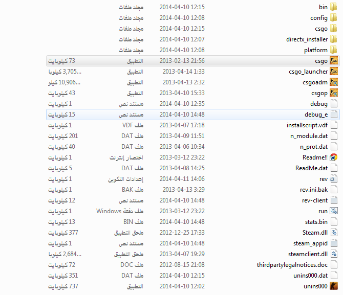 "Counter-Strike: Global Offensive ""صور"",بوابة 2013 650185069.png"