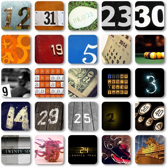 خلفيات ارقام , خلفيات اعداد , خلفيات سطح المكتب لارقام منوعة