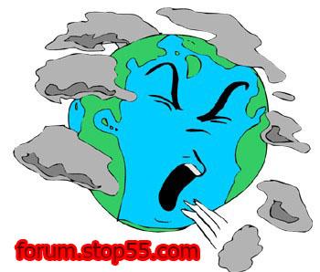 حصريا بحث مصور عن التلوث البيئى بحث علمى كامل عن 336495238.jpg
