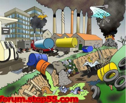 حصريا بحث مصور عن التلوث البيئى بحث علمى كامل عن 492049657.jpg