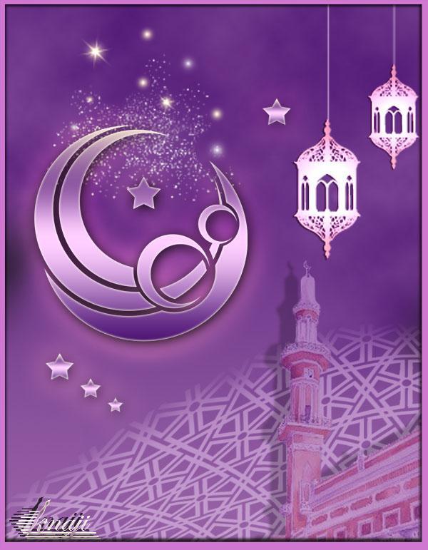 (06 ) تصميم لشهر رمضان المبارك