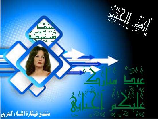 تصميمات أرض الجنتين للحبيبه شاديه    - صفحة 37 623671600