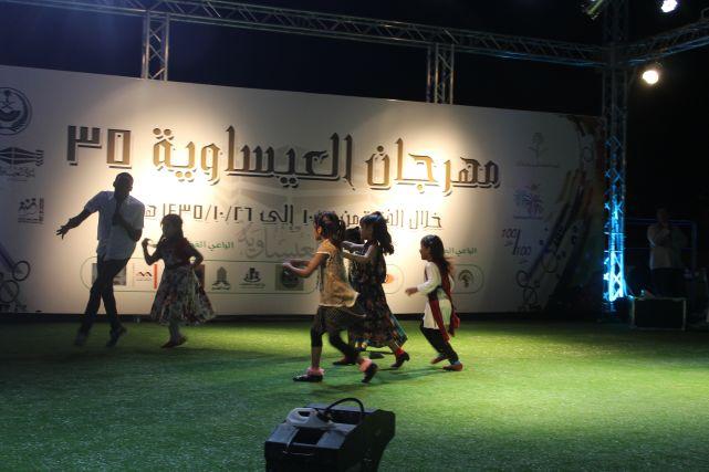 صور مهرجان العيساوية ( فرقة اطياف الترفيهية في العيساوية 614639159.jpg