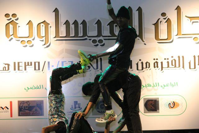صور مهرجان العيساوية ( فرقة اطياف الترفيهية في العيساوية 887380184.jpg