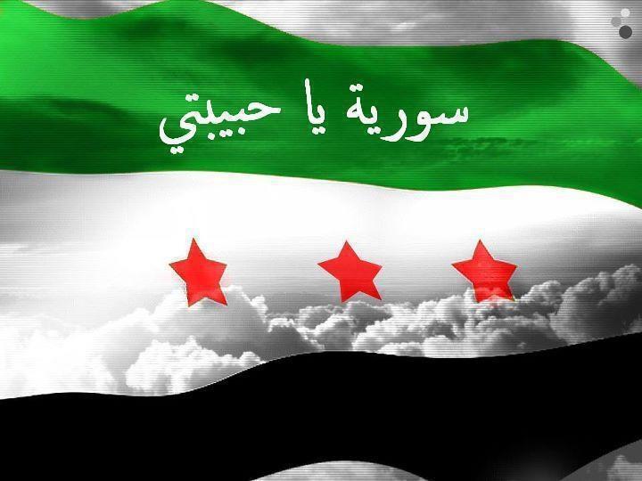 عيد أضحى مبارك تقبل الله منا ومنكم