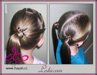 وسهلة ..~تسريحات شعر للبنوتات الصغارتسريحات شعر طويل ومتوسط جناناحلى تسريحات