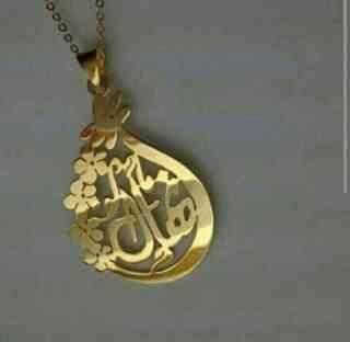 اكسسورات السعوديه 2015 الرياض 898573249.jpg