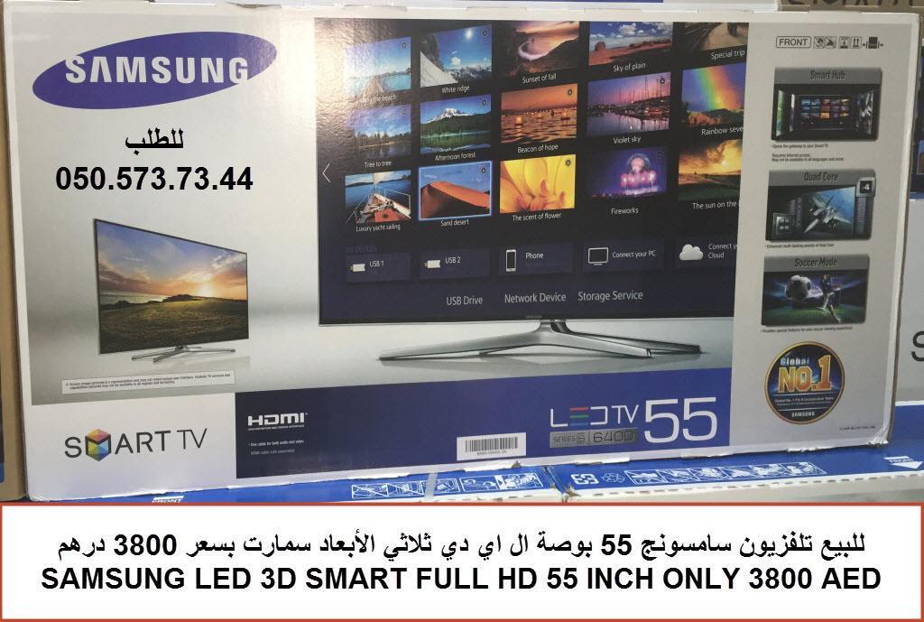 للبيع تلفزيون بوصة سمارت 1500 714297268.jpg