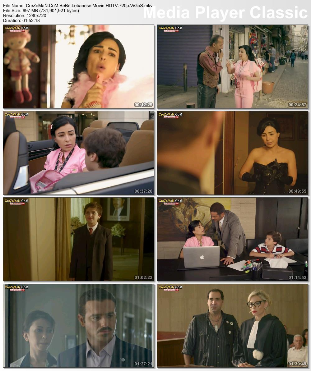 حصرياً تحميل الفيلم اللبناني بيبي بطولة يوسف الخال وماغي بوغصن
