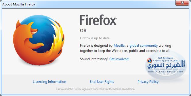 ����� ����� Mozilla Firefox 35.0 Final ������� ������ ��������