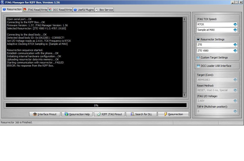 تصليح بوت Q7A بواسطة Riffbox