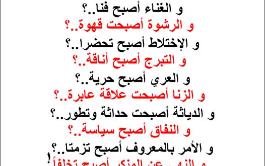 مَثَل عربي وصورة  774593682