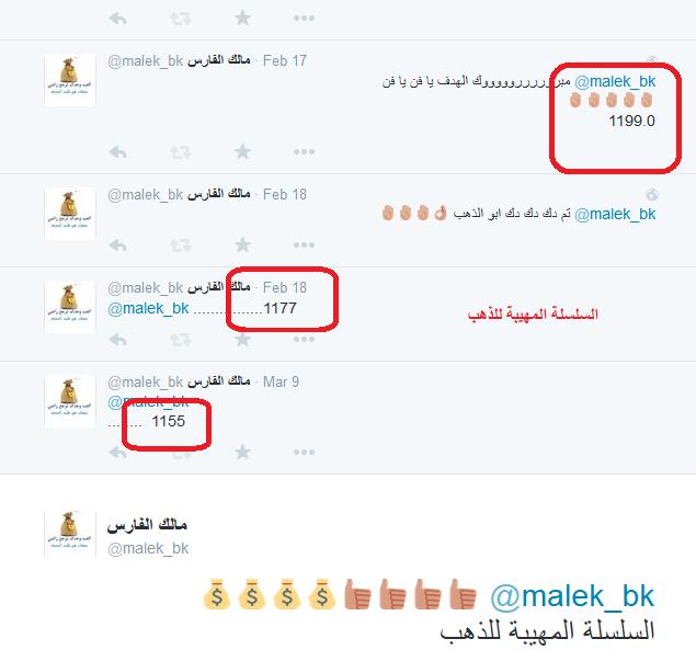 العب وحدك ترجع راضي نادي خبراء المال