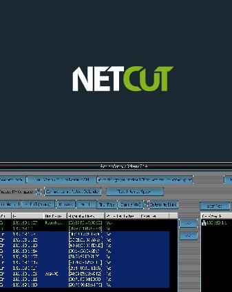 برنامج التحكم شبكة الانترنت NetCut