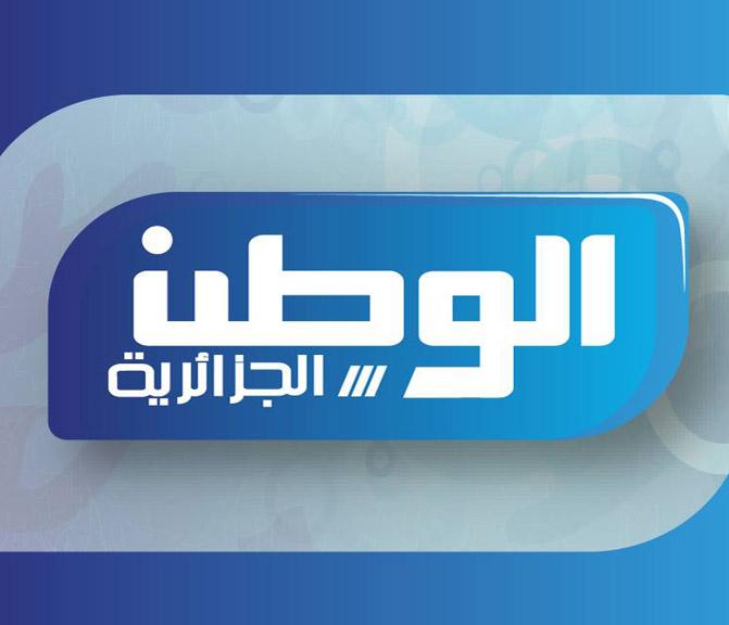تردد قناة الصحراء الج ... 1 month ago