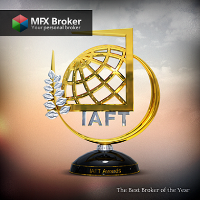 فازت Broker بجائزة افضل وسيط