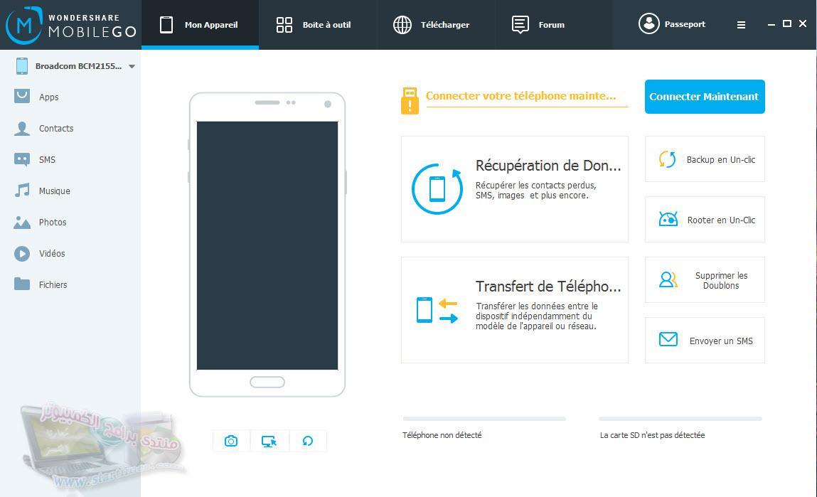 Wondershare Mobilego Для Android Apk