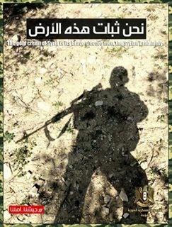 الموسوعة الأكبر لصور الجيش العربي السوري (جزء 2 ) - صفحة 36 719104784