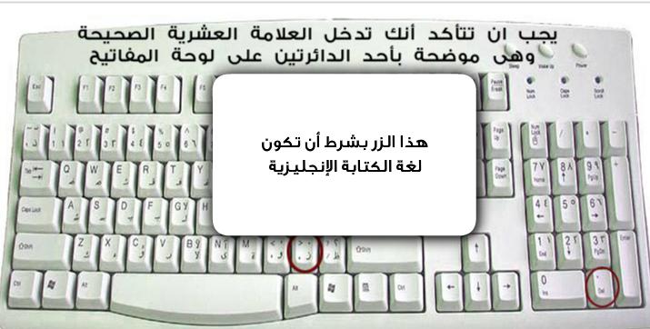 طريقة التسجيل الانتساب جامعة الملك 743242537.png