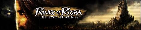 ������ ������ ������� Prince Persia