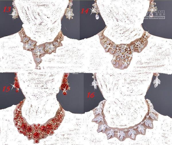 مجوهرات بالالوان للعروس 2015