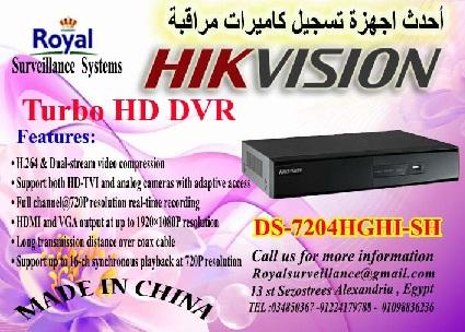 Ds-7204hghi-sh