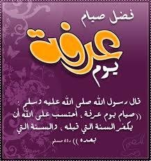 وأنتم بخير (عيد الأضحى المبارك) 290595781.jpg