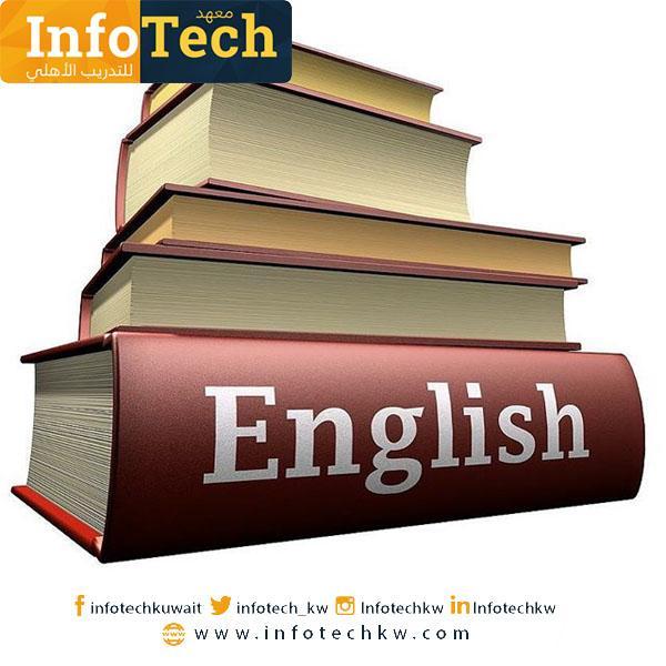 نصائح لتعلم اللغة الانجليزية معهد