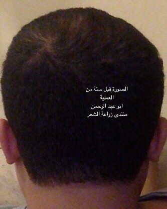 Instaclinic (د.حسن اسبوعين 304146166.jpg