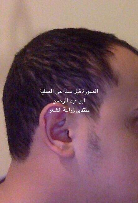Instaclinic (د.حسن اسبوعين 634484335.jpg