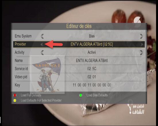 تردد قناة الجزائرية الارضية الملصق تردد قناة الجزائرية الارضية apk تصوير  الشاشة