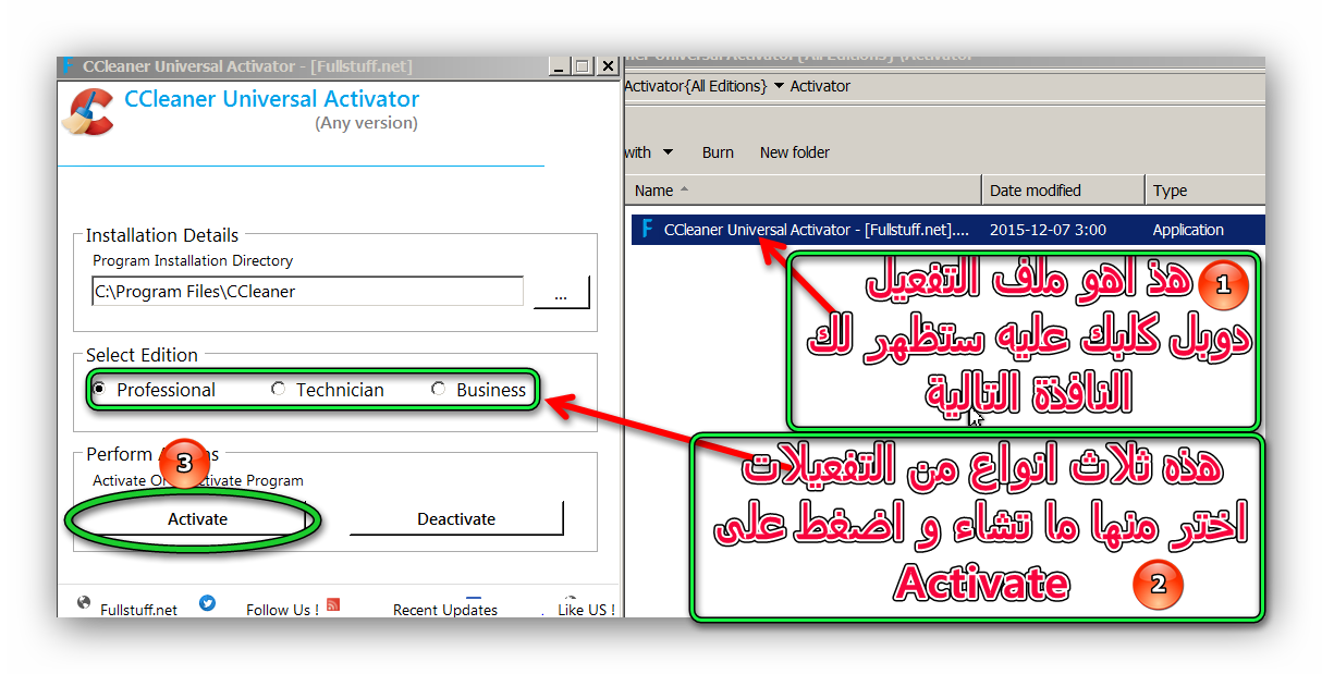 التنظيف Latest CCleaner 5.15.5513 Edition Crack 2016 364435309.png
