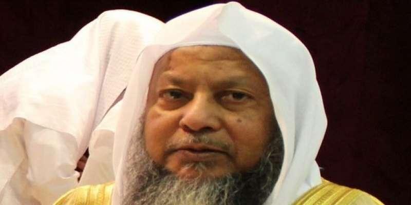 وفاة أشهر بالحجازية الشيخ محمد