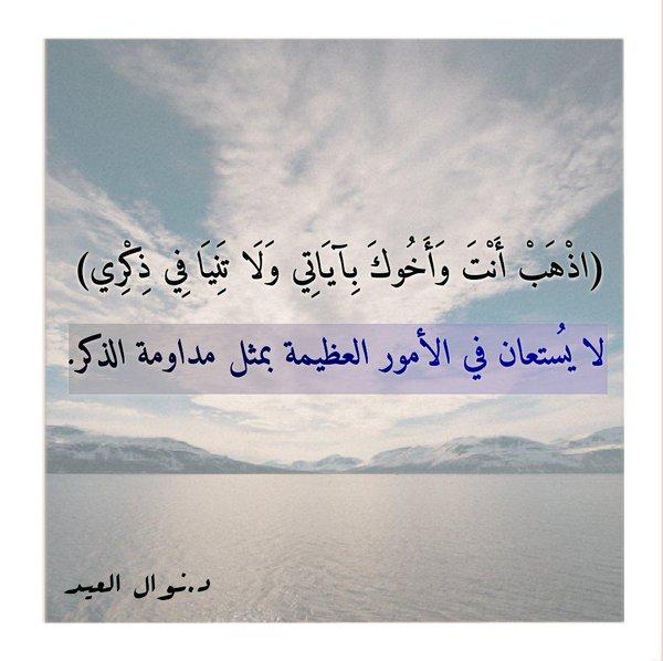 مسابقة محبة القرآن الكريم 1437هجرية  941146685