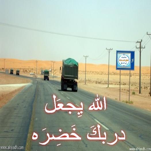 رد: مطوية (يا محمد إني إذا قضيت قضاءً فإنه لا يرد)