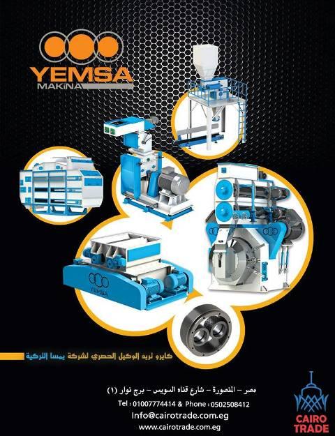معدات مصانع الاعلاف و خطوط الانتاج من كايرو تريد وكيل شركة يمسا التركية 999312703